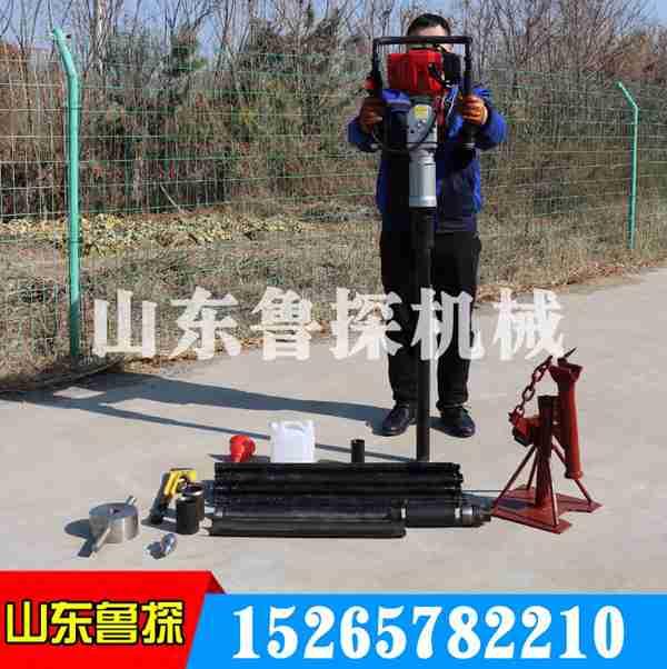 鲁探QTZ-3手持式取土钻机地质勘探专用 考古土壤取样钻机
