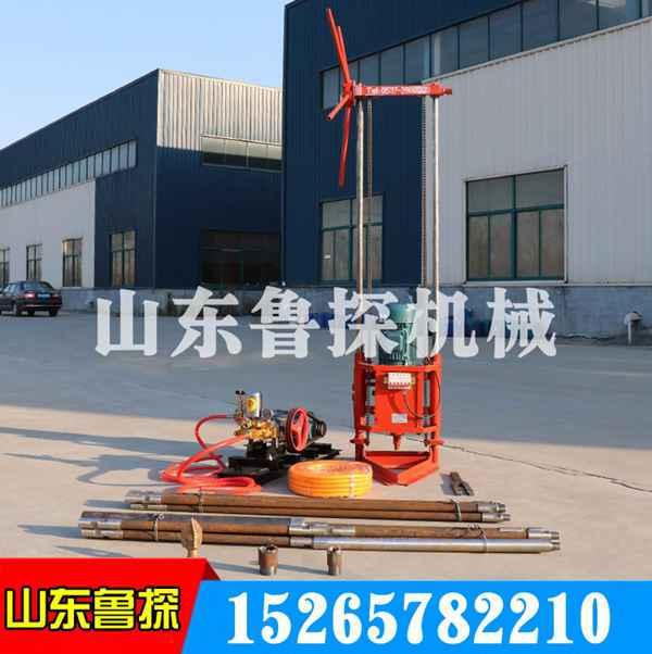 供应鲁探QZ-2A电动取样钻机 小型工程地质钻机电动取岩芯