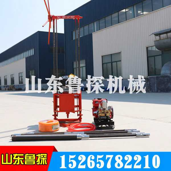 热销山东鲁探QZ-2B岩心取样钻机46孔径能打20米深野工程轻便钻机