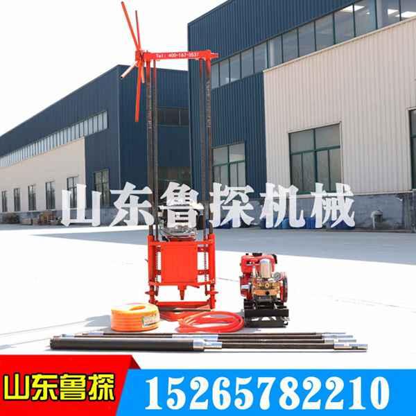 供应鲁探QZ-2C轻便取样钻机 地质勘探能打30米取芯钻探机