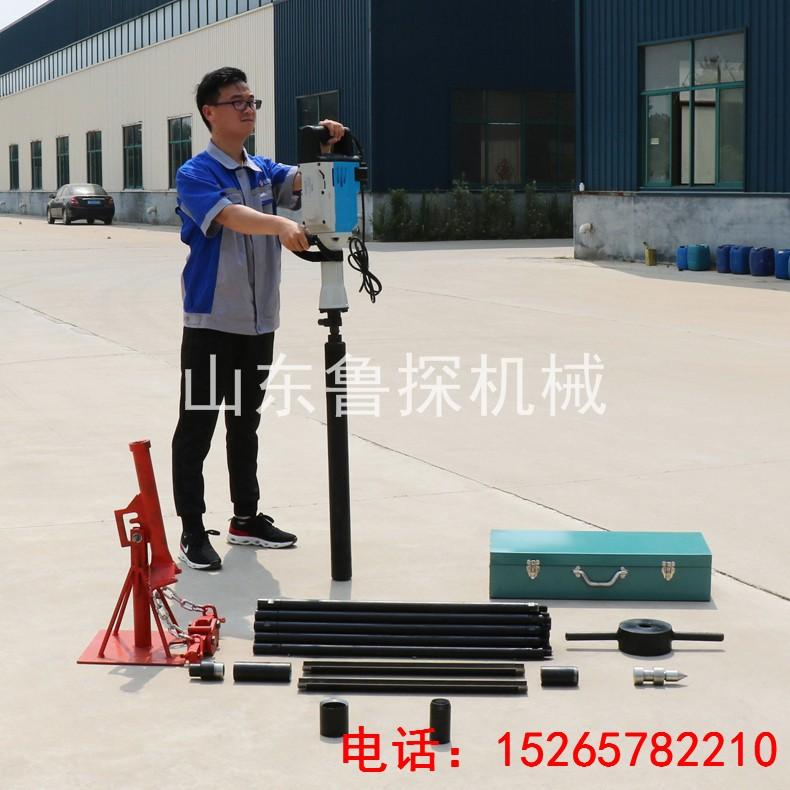 供应鲁探QTZ-3D电动取土钻机取样完整无污染 轻便取土钻机