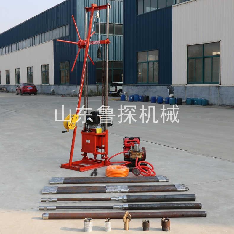 供应地质钻机QZ-2CS 鲁探轻便勘探钻机小型岩芯取样设备