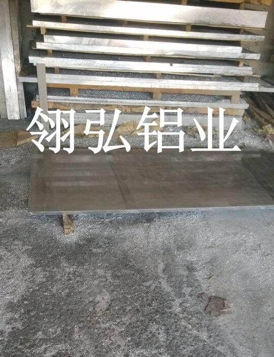 供应2A90铝板,2A90大板面铝板,2A90超大板面铝板,2A90超宽铝板