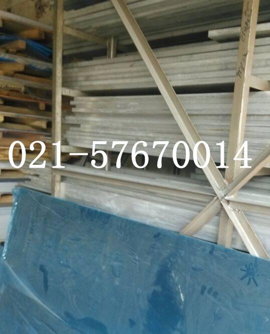 现货库存供应中厚硬铝合金7020铝板高强度热处理7020铝棒/管