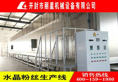 大型自动化粉皮机,粉皮加工生产线