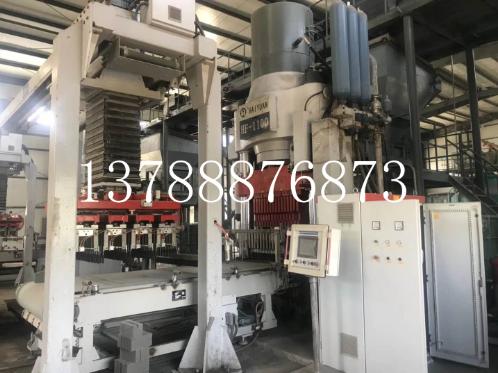 二手液压砖机HF-1100D