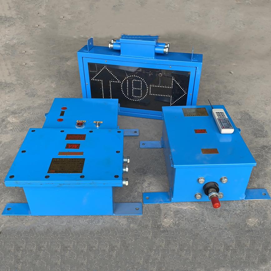 司控道岔装置生产厂ZKC127矿用气动司控道岔