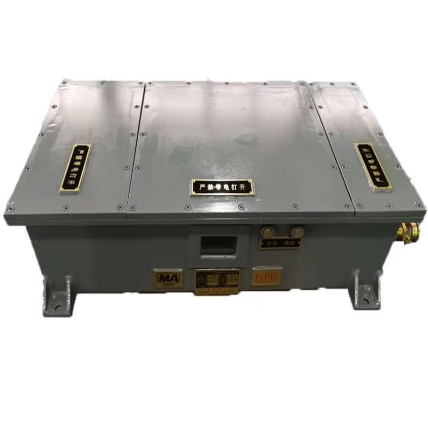 井下不间断供电DXBL1536/127B锂离子蓄电池电源