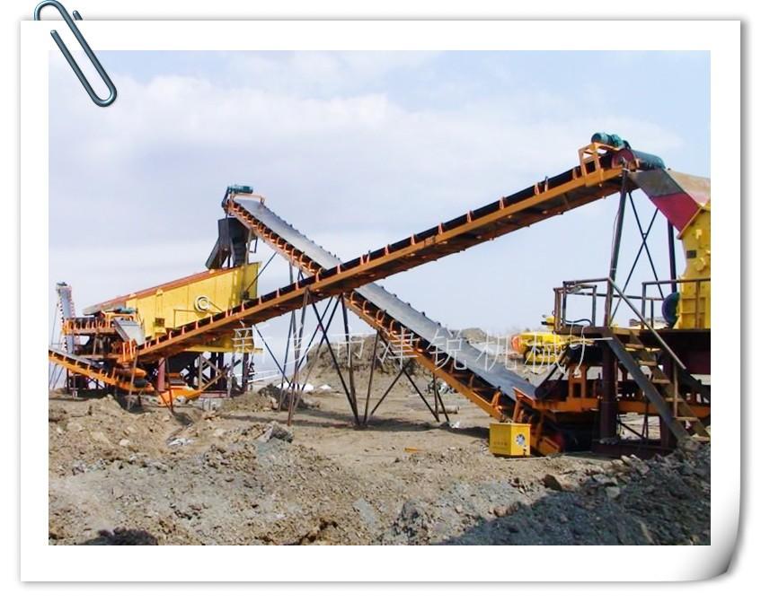 皮带输送机矿用津锐专业生产工业皮带输送机