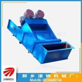 津锐供应水泥定量给料机 石场 电机振动给料机