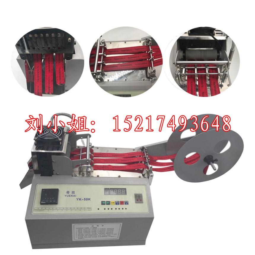 口罩弹力绳断带机自由设定 PP绳切剪机 绳带断带机现货