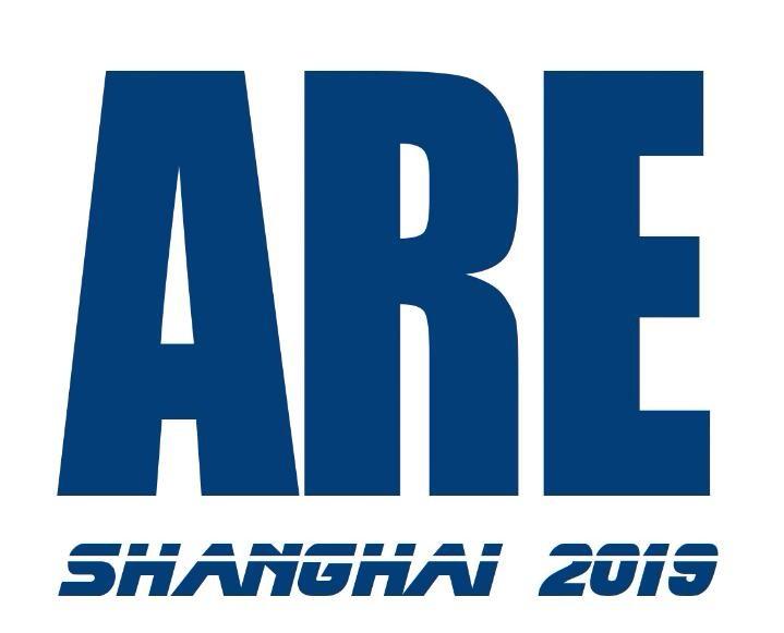 2019上海国际工业自动化及机器人展