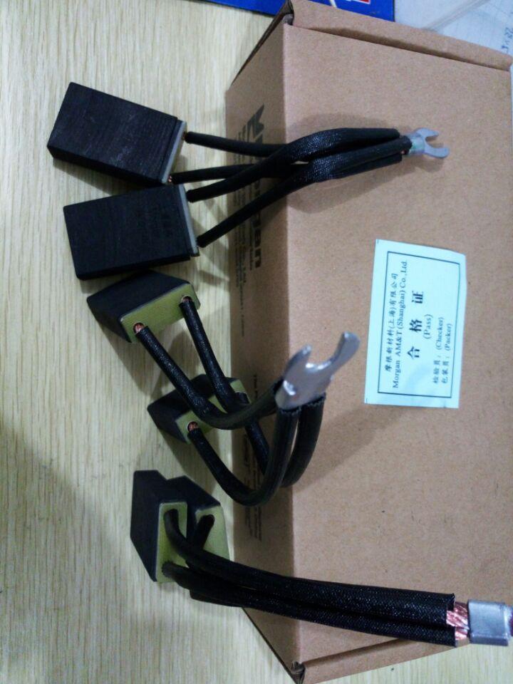 上海摩根碳刷J201规格12.5*12.5*35