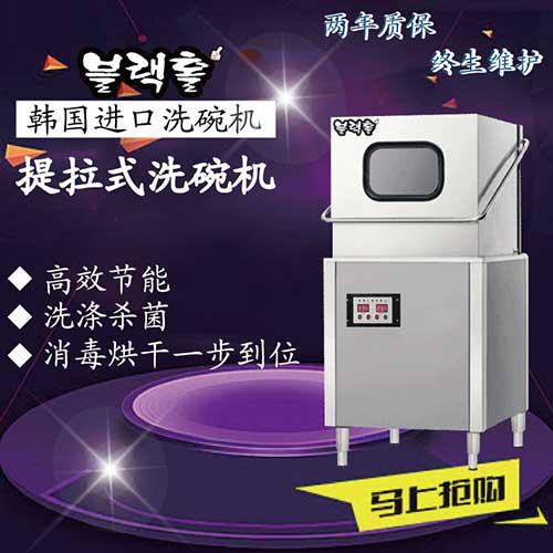 商用洗碗机厂家直销丨提拉式洗碗机全国诚招代理