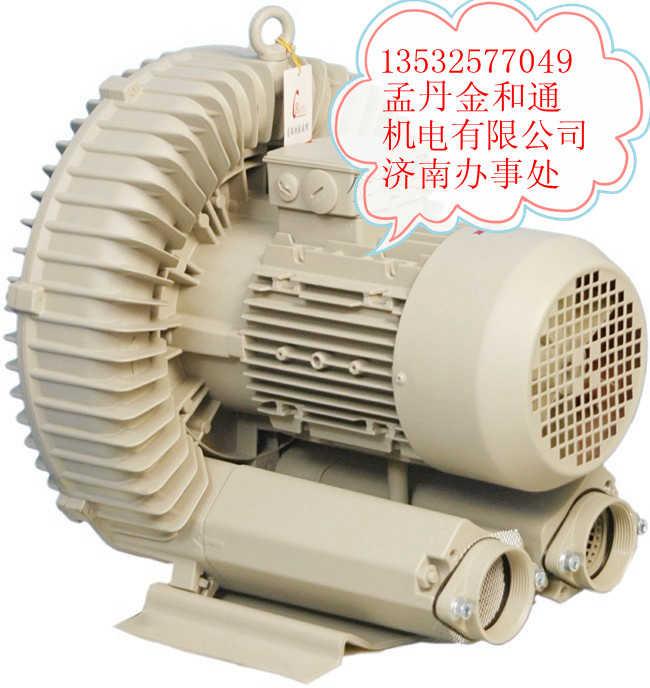 台湾星瑞昶高压鼓风机高压风机HB-429-1.5KW