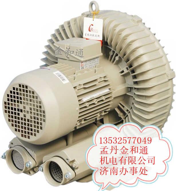 风量大,压力高台湾高压鼓风机HB-929-13KW高压风机