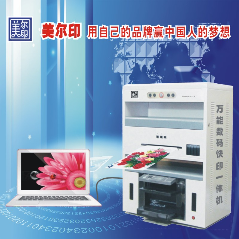 小本投资的小型数码印刷机可印各类不干胶