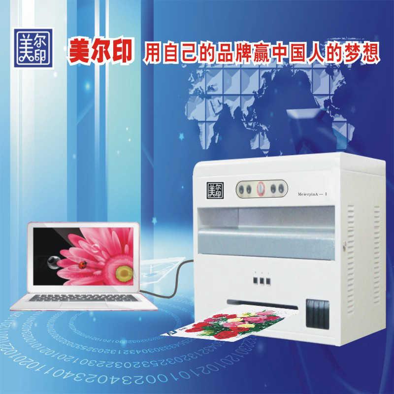 高清画质可印PVC任意证卡的小型万能打印机