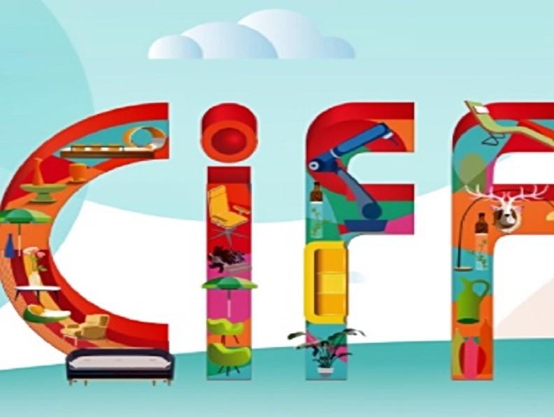 2020第46届中国(上海)国际家具博览会全球招商