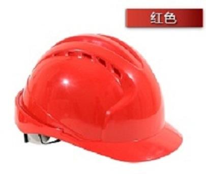 建筑工程劳保安全头盔