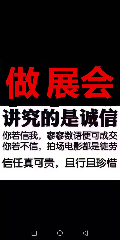 北京宇博国际展览有限公司