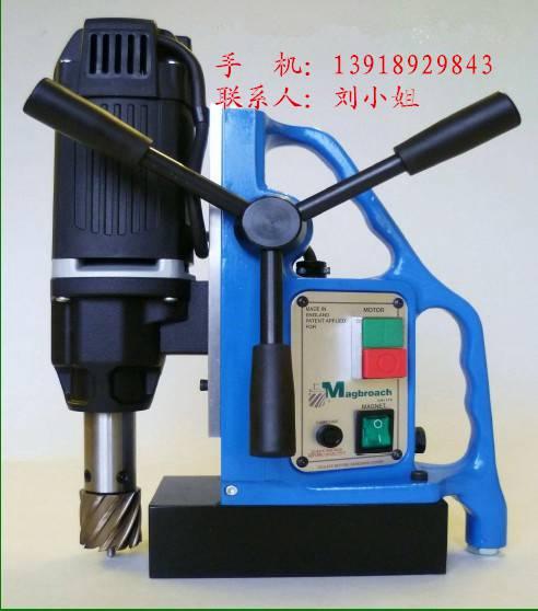 批发零售MD38磁力钻