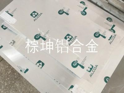 mic6机械设备铝板 mic6高精度铝板
