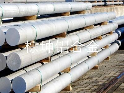 al7075-t652高强度铝棒 al7075耐腐蚀铝棒