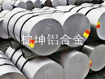 2024T6铝合金圆棒 2024铝棒光洁度