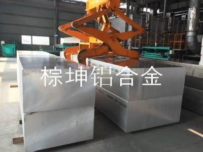 QC-10模具制造铝板 QC-10高导热铝板