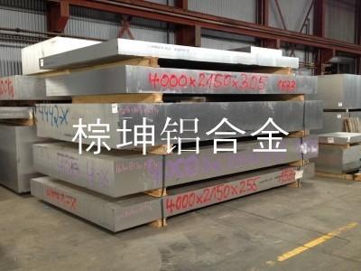 AlMg2.5耐腐蚀船舶铝板 AlMg2.5高精度铝板
