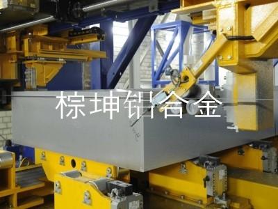 qc-10注塑模具铝板 qc-10高韧性铝板