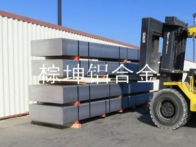 FORTAL-HR塑料模具铝板 FORTAL-HR高导热铝板