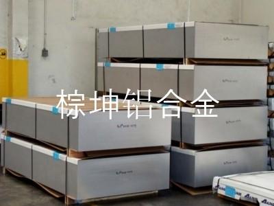 DIN AlMg4.5Mn铝板价格 AlMg4.5Mn耐低温铝板