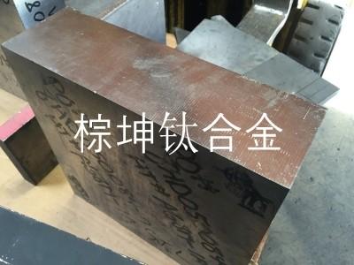 6Al-4V ELI抗裂纹扩展钛合金 6Al-4V ELI钛合金原厂报告