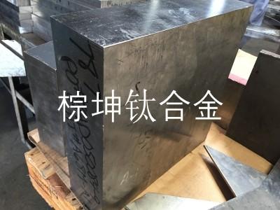 AB-1耐高温钛合金 AB-1航空钛合金板