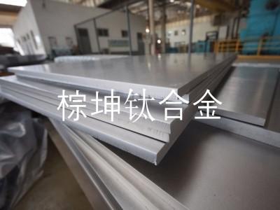Ti6Al4V钛合金板 Ti6Al4V高强度钛合金