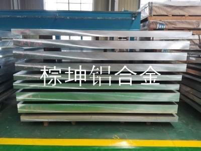2024高韧性铝板 2024T351铝板比强度