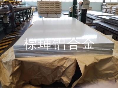 2024抗剥落腐蚀铝板 AA2024航空结构铝板