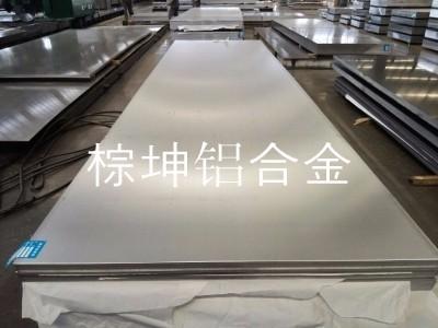 3.3547耐海水腐蚀铝板 3.3547铝板可焊性