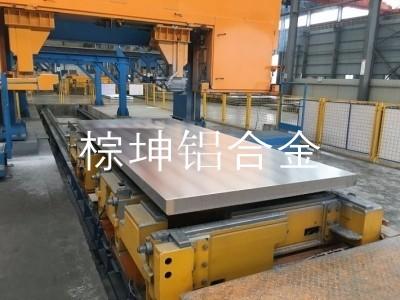2024T351结构铝合金板 2024抗应力腐蚀铝板