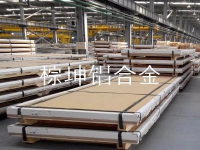 2024耐腐蚀铝板 2024T6高强度铝板