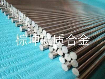 K44UF硬质合金高速切刀 K44UF耐磨损硬质合金