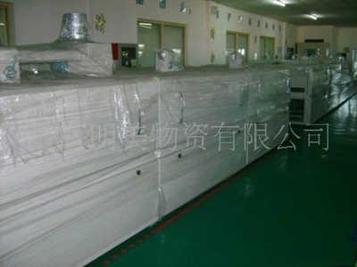 低价出售:全新韩国产红外线干燥炉/干燥炉