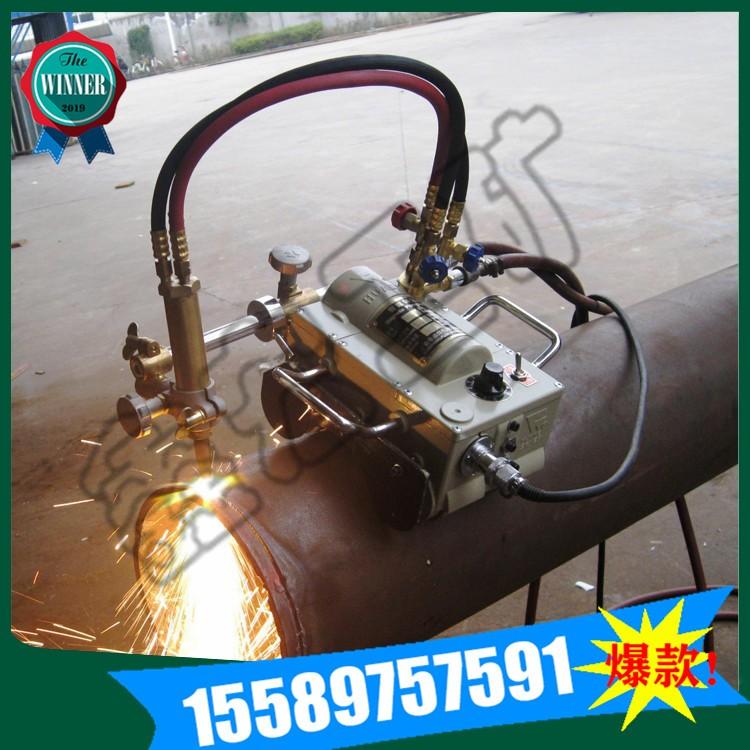 供应磁力管道切割机 四个永久磁性轮
