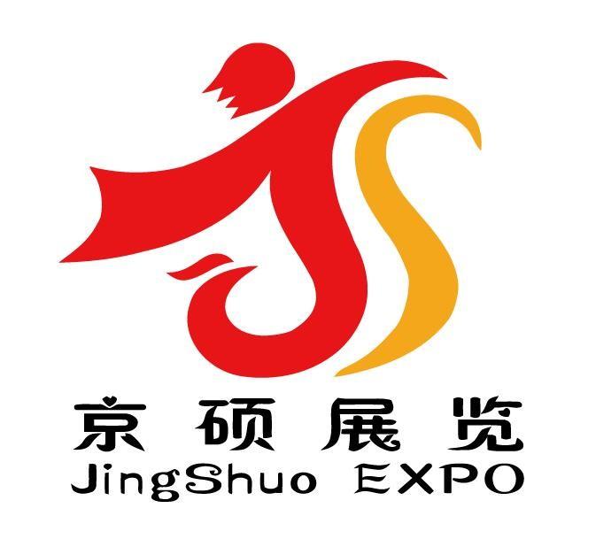 上海京硕展览有限公司