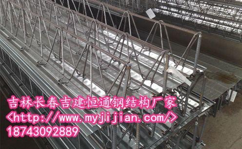 """吉林工厂6方面""""扒"""" 桁架楼承板"""