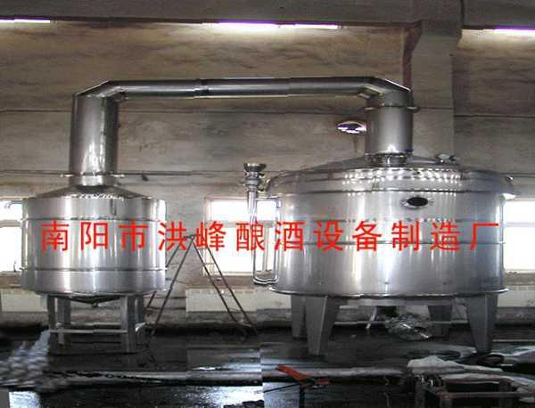 大型酿酒设备