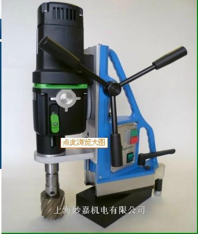 多功能磁力钻,全国供应进口磁座钻MDS32-100