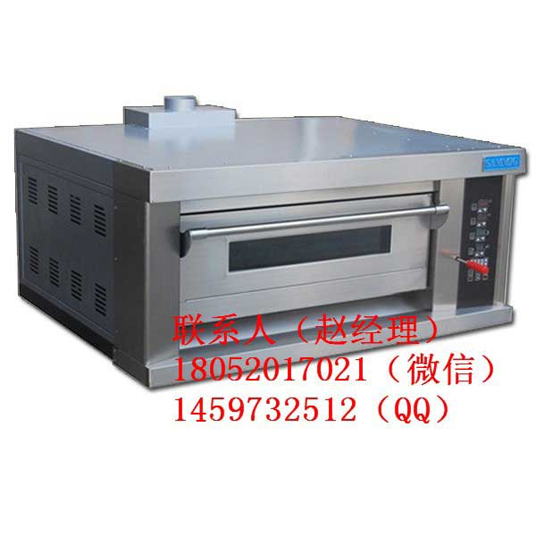 南京哪里有卖一层烤箱的